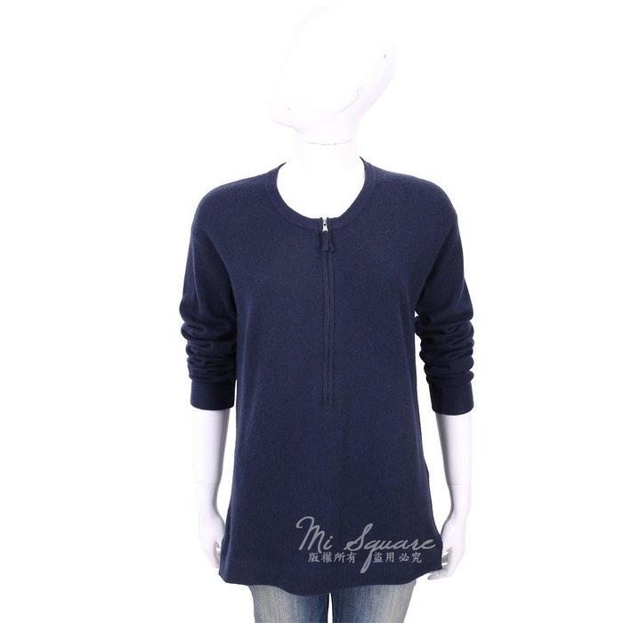 米蘭廣場 ALLUDE 喀什米爾衫藍色拉鍊細節針織羊毛衫 1740250-34