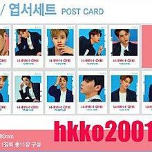 Wanna One [ 官方明信片組 ] Produce 101 出道演唱會 Post Card Set