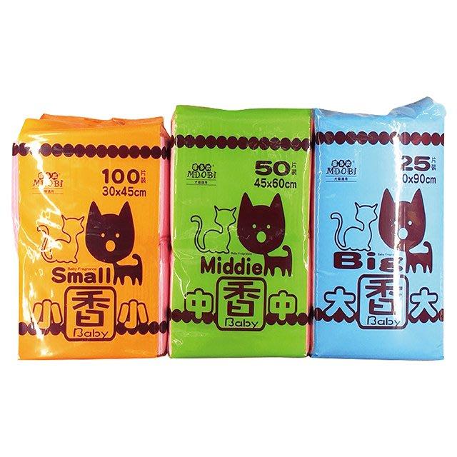 ☆寵物王子☆MDOBI摩多比 Baby香味尿墊 小號100入/中號50入/大號25入 寵物尿墊 犬貓尿墊 三款均一價