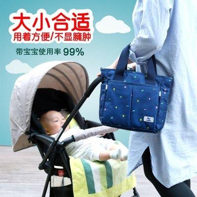 媽咪包媽咪包小號手提嬰兒外出包多功能大容量輕便媽媽包時尚出行母嬰包