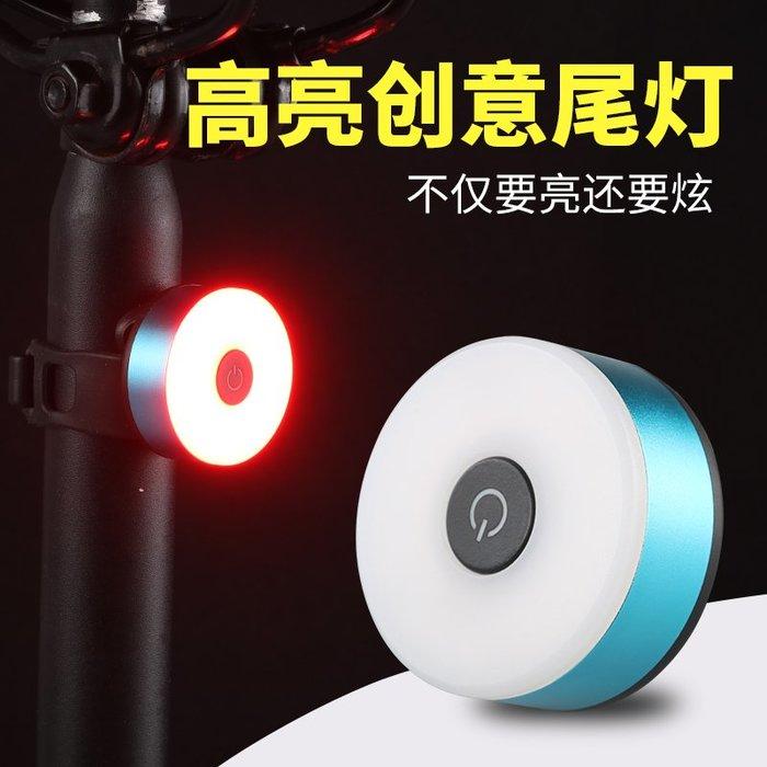 @西西小鋪自行車尾燈騎行夜間警示燈USB充電爆閃亮度坐管燈頭盔安全燈