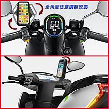gogoro xcity x-sense cue AXIS Z摩托車手機架摩托車改裝導航座勁豪機車手機座機車導航手機支架
