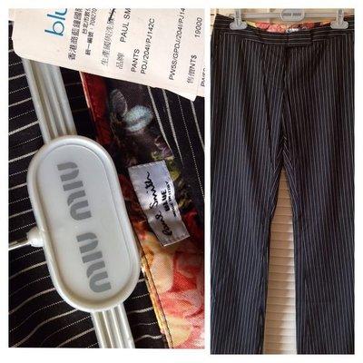 全新專櫃購買【Paul Smith】黑色細條紋不打褶西裝褲 原價$19000