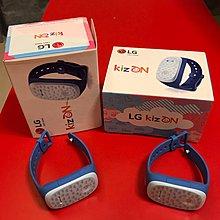 LG Kiz on 兒童智能手錶