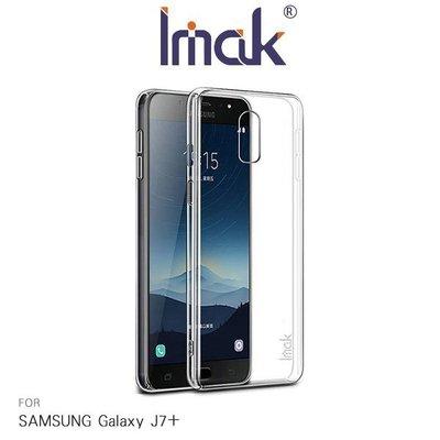 *phone寶*Imak Samsung J7 Plus / J7+ 羽翼II水晶殼(Pro版) 硬殼 背蓋 透明水晶殼