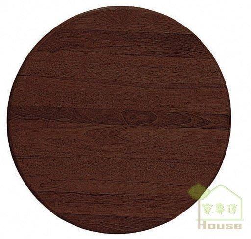 [ 家事達] TMT 3*3尺 圓型  胡桃木色實木餐桌面板 (TAR-63)- 特價