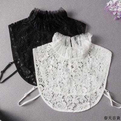 韓版荷葉邊蕾絲假領子女日系花邊立領襯衫假衣領lolita可愛裝飾領襯衫背心假領子 假衣領 花邊衣領