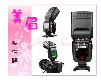 GODOX Canon Nikon Sony Fuji OLYMPUS TT685 1/8000秒 支援TTL 閃光燈