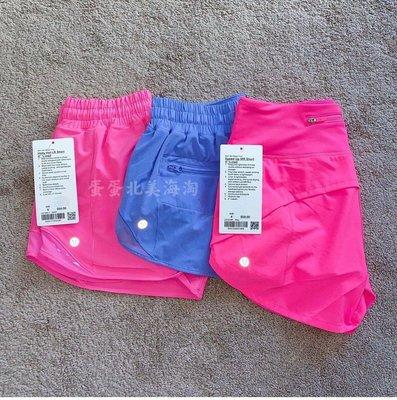 高街潮品 lululemon Speed Up Mid-Short 4寸 女士夏季運動休閒帶內襯短褲