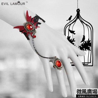 哥特吸血鬼女式手鍊帶戒指一體鍊復古萬圣節舞會搭配首飾【微風購物】