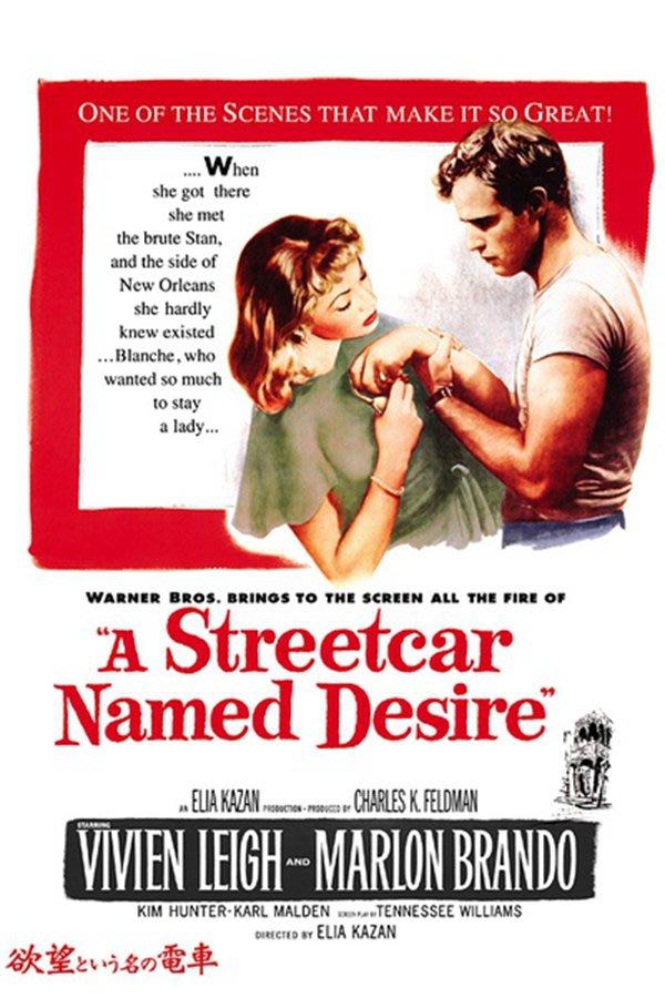 【藍光電影】欲望號街車/欲望街車 A Streetcar Named Desire (1951) 109-060