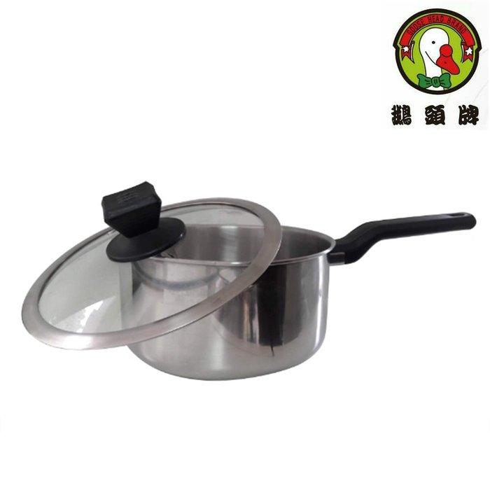 鵝頭牌 日式不鏽鋼單把湯鍋20cm CI-2011A 單把湯鍋 不鏽鋼湯鍋