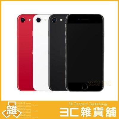 Apple iPhone SE 2020 SE2 黑屏模型機 展示 包膜 DEMO 模型機 展示機