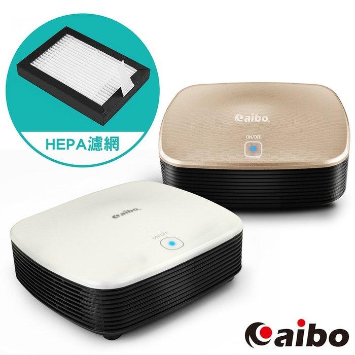 ☆台南PQS☆aibo J02 居家/車用 USB負離子空氣清淨機(HEPA濾網) 有效濾除懸浮微粒