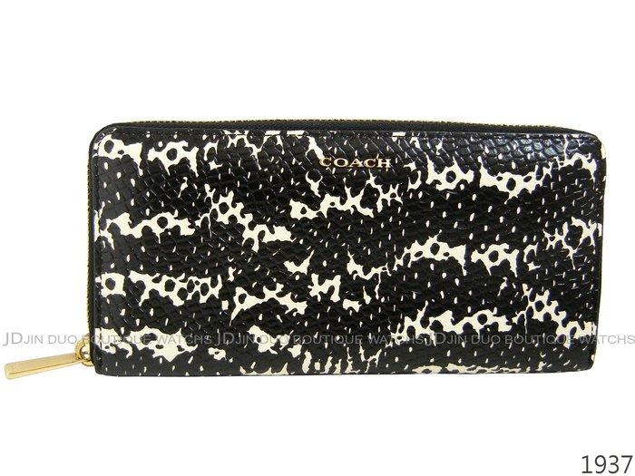 金鐸精品~1937 COACH 51134 黑白色蛇皮紋拉鍊長夾 全新品