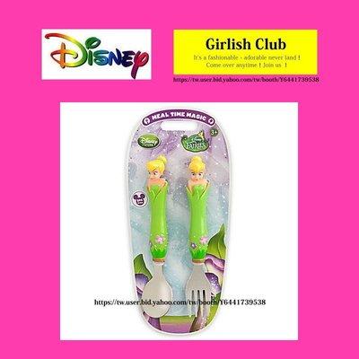 【Girlish Club】 DISNEY 奇妙仙子造型湯匙+叉子餐具組(c257)gap米妮米奇二五一元起標