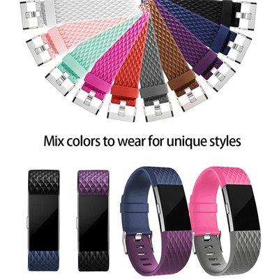 丁丁 Fitbit Charge 2 高檔鑽石紋智能手環矽膠運動錶帶 charge 2 柔軟舒適 安全環保材質 替換腕帶