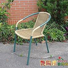 【艷陽庄】古綠編藤休閒餐椅/骨架鐵管材質/PE藤椅面/適合咖啡店餐廳營業場所使用/自辦進口價格實惠