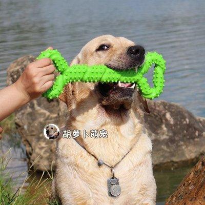 全實心加大號狗玩具耐咬互動益智拉布拉多金毛中大型犬橡膠玩具棒