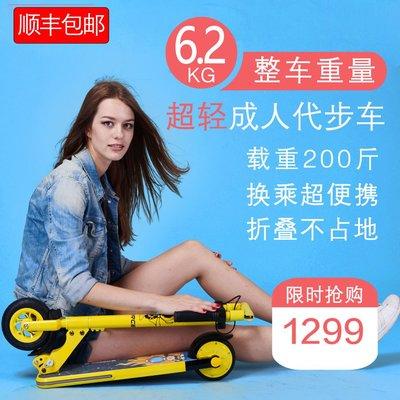 電動滑板車GUEXY超輕成人6.2KG電動滑板車折疊迷你便攜鋰電瓶兩輪自行代步車