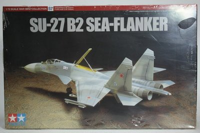 【統一模型玩具店】TAMIYA田宮《SU-27B2 SEA-FLANKER 》1:72 # 60757