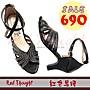 紅色思緒Red thought- 2615平價亮鑽舞鞋涼鞋...