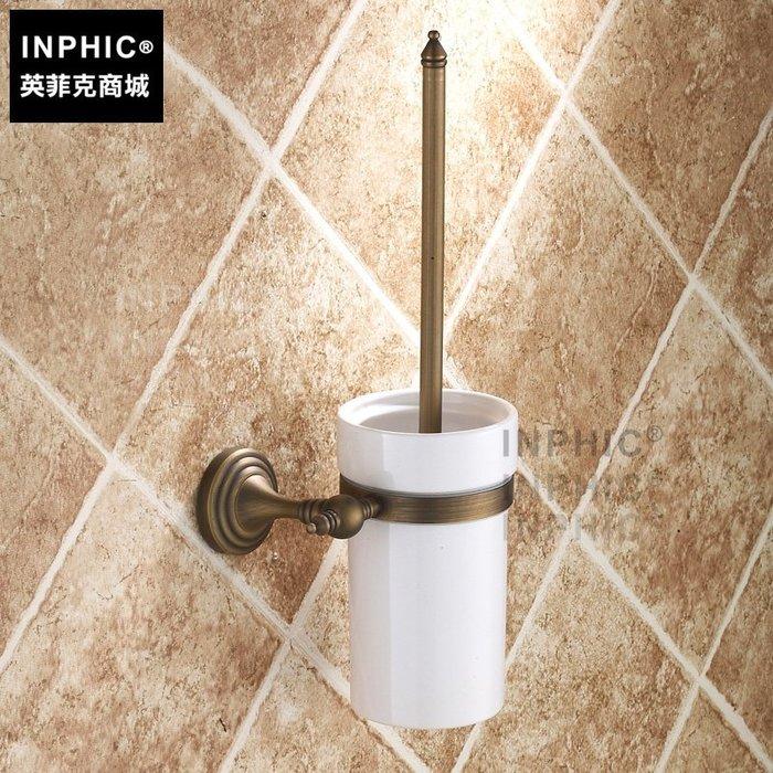 INPHIC-仿古衛浴壁掛擺飾馬桶杯全銅馬桶刷杯架馬桶刷架廁所刷廁所歐式復古-A款_S1360C