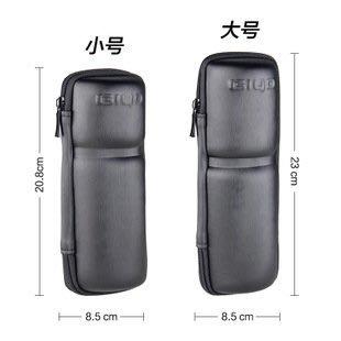 拉鍊式 EVA硬殼工具罐 內置物袋 類皮革表面 防滑不跳車 消光黑 置物袋(大)