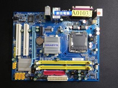[創技電腦] 技嘉 主機板 775 腳位 型號:GA-G31M-S2L 祼板 二手良品 實品拍攝 A01033