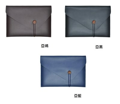 【現貨】ANCASE Surface Laptop Go 12.4 吋 信封包雙層皮套電腦筆電包保護包