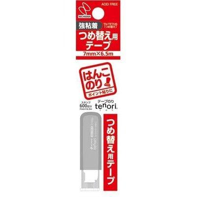 【東京速購】日本 NICHIBAN 原裝 Tenori 印章式雙面膠帶 補充 替換帶