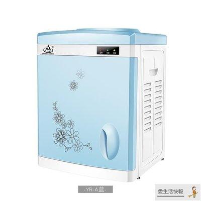 飲水機 新品台式飲水機帶門迷你型飲水機溫熱冰溫熱制冷制熱家用宿舍辦公 DF【愛生活快報】