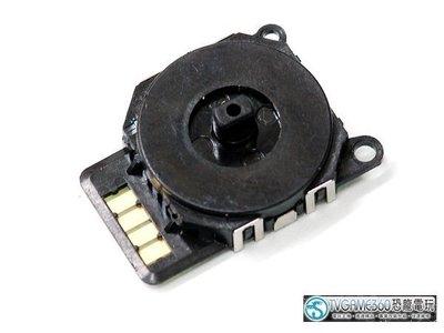 SONY PSP 2000 PSP2007 原廠 類比搖桿 類比模組 3D搖桿 左類比 方向自走亂飄維修【台中恐龍電玩】
