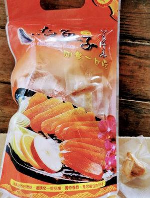 烏魚子 (150克 約20多塊)一口吃烏魚子 ~魚子 台灣魚子醬 禮品 南北貨 干貝 車輪牌鮑魚罐頭 魚翅 刺参