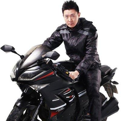 哆啦本鋪 雨衣雨褲套裝男女大人戶外騎行分體防水全身摩托車防暴雨雨衣D655