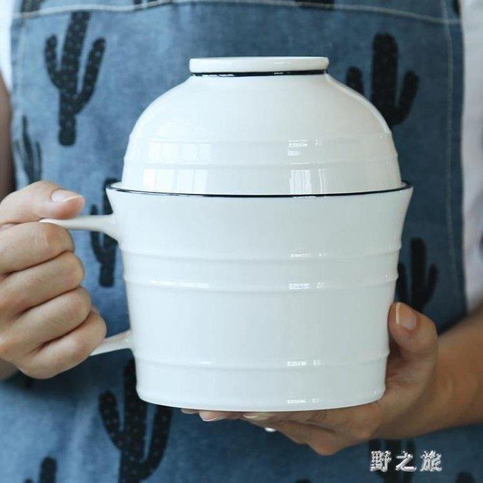 YEAHSHOP 泡麵碗韓式多功能大容量湯碗簡約創意泡麵杯帶把手帶蓋飯碗家用陶瓷餐具 7513Y185
