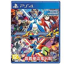 【PS4遊戲片】 Megaman 洛克人X 週年紀念合集 1+2 ✪英日文版【中文介面】全新品✪ 嘉義樂逗電玩館