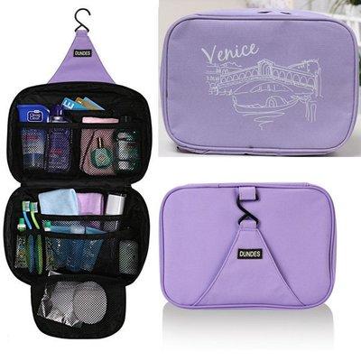 章魚球百貨【1104106】大號可掛式盥洗包 洗漱包 旅行收納袋 旅遊收納包 內衣包  化妝包