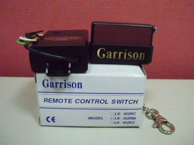 防盜 音響 監控 批發中心 Garrison鐵捲門電鎖門 鐵捲門無線遙控器 主機 LK102RMw