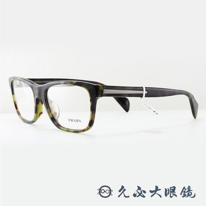 【久必大眼鏡】Prada 鏡框 VPR19PA LAB-1O1 (琥珀綠) 經典百搭方框 原廠公司貨