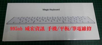 蘋果 Apple Magic Keyboard 繁體中文 倉頡 注音 MQ5L2TA/A 鍵盤 巧控鍵盤