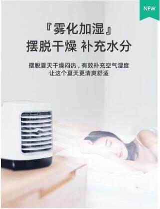 红双喜空调扇制冷小空调迷你冷风机冷风扇家用卧室移动宿舍小型水