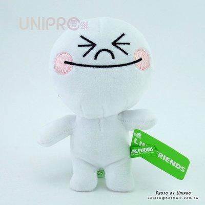 【UNIPRO】LINE FRIENDS 正版授權 開心 饅頭人 16cm 站姿 立姿 吸盤吊飾 絨毛 玩偶 娃娃