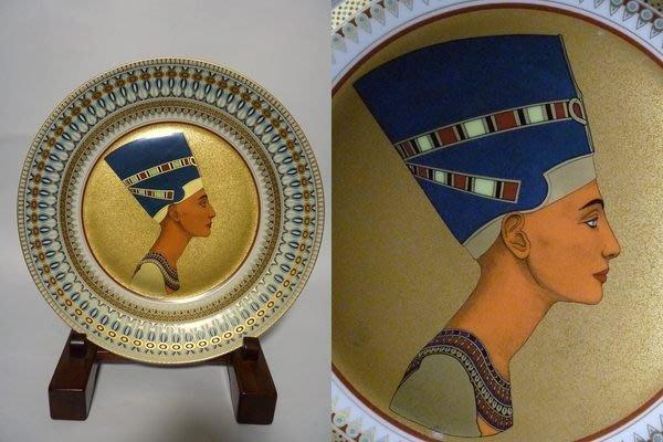 花見小路248 逸品 德國Alka Kunst plates Kaiser West Germany 限量版 埃及國王女王掛飾盤 乙組