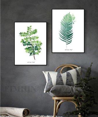 北歐風簡約沙發背景牆植物葉子裝飾畫客廳掛畫臥室餐廳壁畫綠植(多款可選)