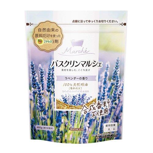 【JPGO】預購-日本製 BATHCLIN 巴斯克林 自然由來の入浴劑 480g ~薰衣草#936