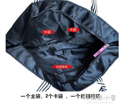單肩包大容量女帆布牛津尼龍休閒ins簡約手提布包購物袋韓版托特