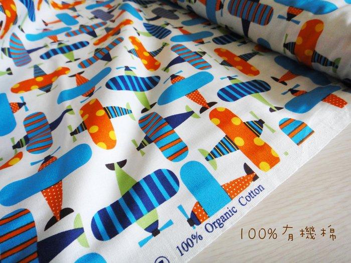 *樂芙領巾/手作*美國有機棉-飛機款,嬰兒/兒童三角巾、口水巾、圍兜,可訂製大小及親子領巾