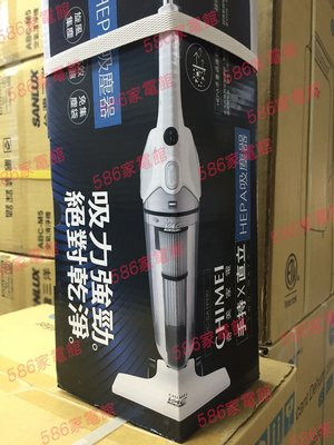 歡迎自取~《台南586家電館》奇美450瓦手持直立兩用吸塵器【VC-SA1PH0】免集塵袋~HEPA多重過濾系統 台南市