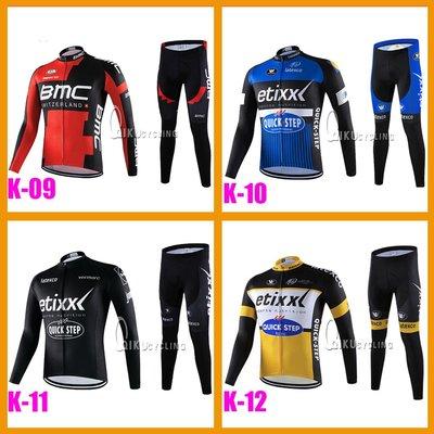 【探險者】2016 男女 BMC quick step 車衣車褲長套裝 自行車衣 腳踏車衣 單車衣 吸濕排汗透氣 奇